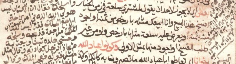 hadith-1a