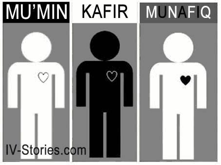 Munafiq