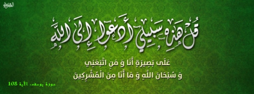 ahlussunnah-2