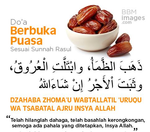 doa-berbuka-puasa-ramadhan